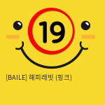 [BAILE] 해피레빗 (핑크)