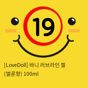 [LoveDoll] 바니 러브라인 젤 (멜론향) 100ml