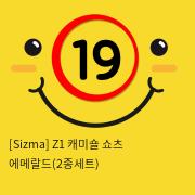 [Sizma] Z1 캐미숄 쇼츠 에메랄드(2종세트)