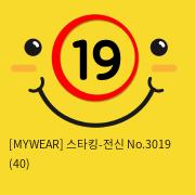 [MYWEAR] 스타킹-전신 No.3019 (40)