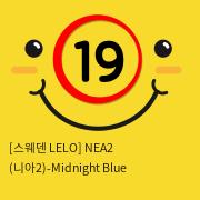 [스웨덴 LELO] NEA2 (니아2)-Midnight Blue