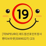 [TENPEURO] 레드점선포인트망사 팬티브라셋(S5690227) (23)