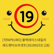 [TENPEURO] 블랙레이스데일리 레드팬티브라셋트(S5190253) (28)