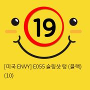 [미국 ENVY] E055 슬링샷 텅 (블랙) (10)