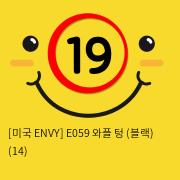 [미국 ENVY] E059 와플 텅 (블랙) (14)