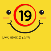 [AVA] 티어드롭 (스킨)
