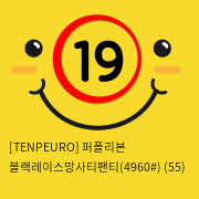 [TENPEURO] 퍼플리본 블랙레이스망사티팬티(4960#) (55)