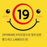 [MYWEAR] X자모양으로 뒷트임한 롱드레스 LA88010 (9)