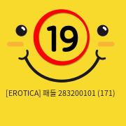 [EROTICA] 패들 283200101 (171)