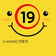 [LoveDoll] 젠틀맨