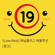[Love Nest] 애널플러그 에볼루션 (핑크)