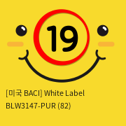 [미국 BACI] White Label BLW3147-PUR (82)