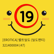 [EROTICA] 벨트딜도 (딜도팬티) 321400004 (47)