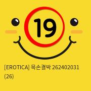 [EROTICA] 목손결박 262402031 (26)