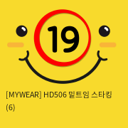[MYWEAR] HD506 밑트임 스타킹 (6)