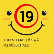 [ALICES SECRET] 섹시슬립 NA13020003 (A13)
