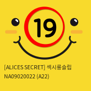 [ALICES SECRET] 섹시롱슬립 NA09020022 (A22)