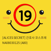 [ALICES SECRET] 간호사 코스프레 NA08030125 (A80)