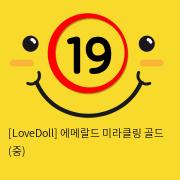 [LoveDoll] 에메랄드 미라클링 골드 (중)
