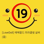 [LoveDoll] 에메랄드 미라클링 실버 (중)