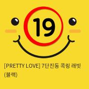 [PRETTY LOVE] 7단진동 콕링 래빗 (블랙)