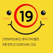 [TENPEURO] 큐티가터벨트 5종셋트(C3190104) (52)
