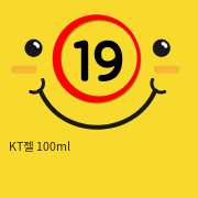 KT젤 100ml, 러브젤, 마사지젤, 맛사지젤