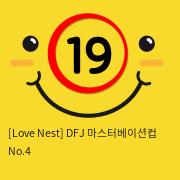 [Love Nest] DFJ 마스터베이션컵 No.4