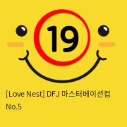 [Love Nest] DFJ 마스터베이션컵 No.5
