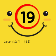 [Leten] 스피너 (81)