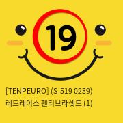 [TENPEURO] (S-519 0239) 레드레이스 팬티브라셋트 (1)