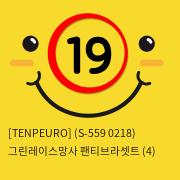 [TENPEURO] (S-559 0218) 그린레이스망사 팬티브라셋트 (4)