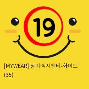 [MYWEAR] 장미 섹시팬티-화이트 (35)