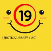 KSM-10_체크채찍 (10)