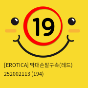 [EROTICA] 막대손발구속(레드) 252002113 (194)