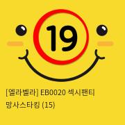 [엘라벨라] EB0020 팬티 브라세트