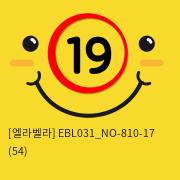 [엘라벨라] EBL031_NO-810-17 (54)