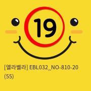 [엘라벨라] EBL032_NO-810-20 (55)