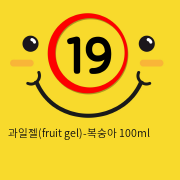 과일젤(fruit gel)-복숭아 100ml, 러브젤, 마사지젤, 맛사지젤