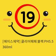 [에이스제약] 클리어페페 블랙 PH5.5 360ml