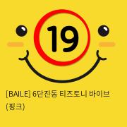 [BAILE] 6단진동 티즈토니 바이브 (핑크)