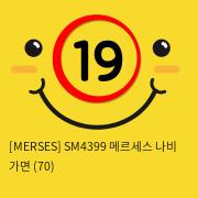 [FETISH] SM4399 메르세스 나비 가면 (70)