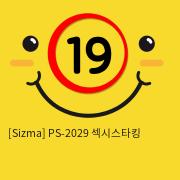 [Sizma] PS-2029 섹시스타킹