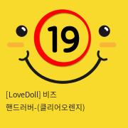 [LoveDoll] 비즈 핸드러버-(클리어오렌지)