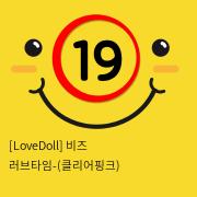 [LoveDoll] 비즈 러브타임-(클리어핑크)