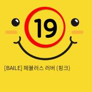 [BAILE] 페뷸러스 러버 (핑크)