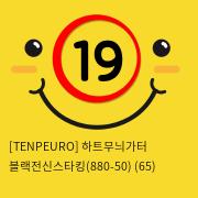 [TENPEURO] 하트무늬가터 블랙전신스타킹(880-50) (65)