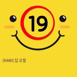 [NABI] 딥 오럴