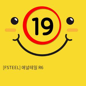 [FSTEEL] 애널테일 R6