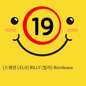 [스웨덴 LELO] BILLY (빌리)-Bordeaux